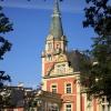 Pawłowice-pałac