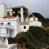 Grecki klimat dla Was :: Miłego oraz pogodnego dni<br />a dla miłych gości