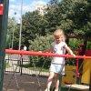 Gdynia - Angelika w Parku<br /> Kilońskim w Chyloni ☀️ 💜<br /> ☀️ (zdjęcia z telefonu) <br />♪ :: 💜☀️ Angelika - moja wnusi<br />a w parku ☀️💜 Filmik: &qu<br />ot;Angelika w Parku Kiloń<br />skim&quot;