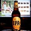 Kustosz - IPA... :: Piwo w stylu India Pale A<br />le... Jasne... Górnej fer<br />mentacji... Pasteryzowane<br />... Alk 6% Dość dobre