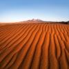 Na irańskiej pustyni