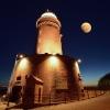 Księżycowa latarnia